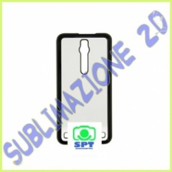 Cover 2D Galaxy J1 Ace